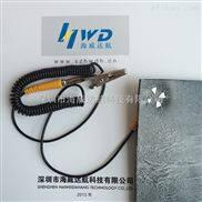 电子生产车间台垫连接线防静电接地线