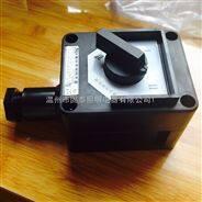厂家供应BZM8050系列防爆防腐照明开关(IIC) 防爆照明开关系列 规格齐全