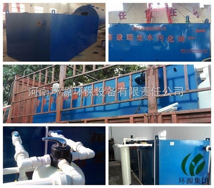 设备定制专业电线厂一体化塑料污水处理鞋厂潮兴镀铜电缆图片
