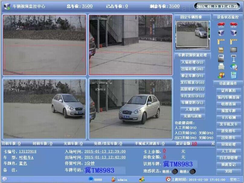 JAS-HDLPR01车牌自动识别器是采用基于DSP软件识别技术的车牌号码识别系统。 本产品采用高速芯片作为识别算法的运行软件平台,与传统的车牌识别系统不同,设备无需计算机即可实现车牌图像的采集、识别和测速,具有识别性能高、环境适应性强、安装维护简单等特点。无需改变目前已有的管理系统,并可添加并运用于各类管理系统中,使其增加了车辆的车牌号码的智能识别能力,从而使整个系统更加强大,管理更加有效。 基于软件识别的车牌识别方式,使识别与管理相分离,管理软件只需接收识别器(盒)传输的识别结果,这使得该系统能更灵活