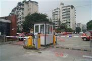 地下停车场管理系统