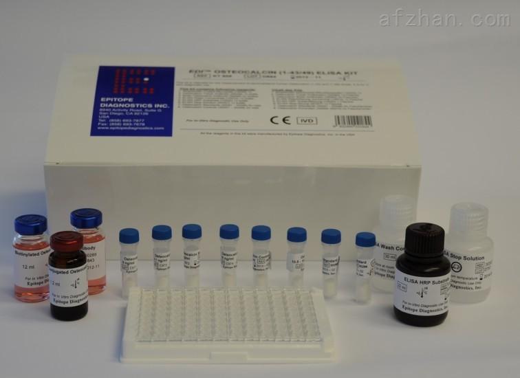公司可供应产品有elisa试剂盒