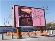 九江p5LED户外广告信息发布牌厂家报价