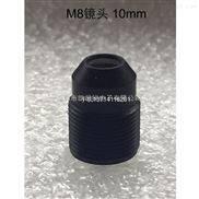 M8长焦镜头 高清全玻璃放大10MM镜头