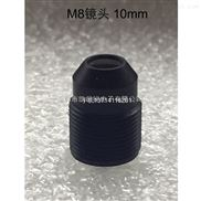 M8長焦鏡頭 高清全玻璃放大10MM鏡頭