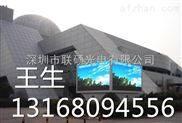 安阳P5彩色LED显示屏厂家/萍乡P5室内电子屏幕价格