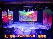室内p10LED高清电子屏品牌制造商