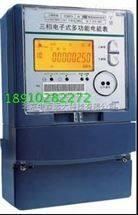 电能表(0.2级) 型号: DSSD331/DTSD341-9DS库号:M392466
