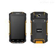 石化/矿用3G防爆智能手机