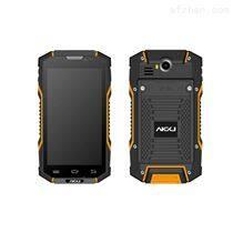 石化/礦用3G防爆智能手機
