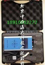 高精度手持式PM2.5速测仪(国产) 型号:M128472库号:M128472