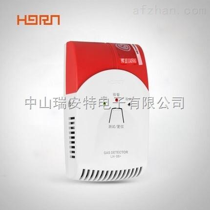 排气扇联动控制器,燃气报警联动排气扇,烟感联动排气扇 排风扇