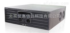 DS-8664N-I16供应Z新款海康威视16盘录像机