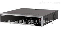DS-8632N-I8供应Z新款海康威视8盘录像机