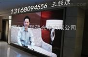 湘潭白石文传媒P3LED广告显示大屏幕舞台屏制作造价