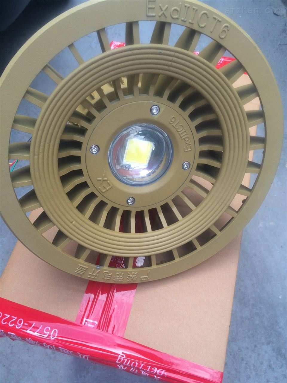 30W防爆LED灯