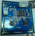智能USB2.0工業攝像頭模塊/模組/攝像機主板318+7725