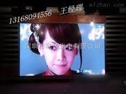 大连宣传大屏幕室内P4高清彩色LED显示屏厂家