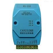 CAN与RS-232——控制设备接口