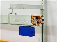 多级管式安全滑触线