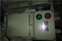 BQC-50A防爆磁力起动器