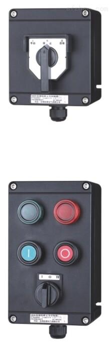 BZC8050-B1K1L防爆防腐操作柱