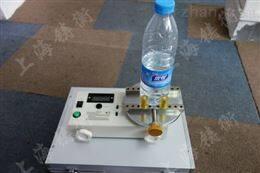 塑料瓶盖扭力测试仪