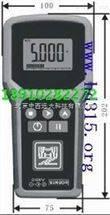 手持式超声波液位计/便携式超声波液位计 0.5-50M 型号:S93/100S库号:M377854