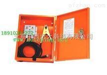 防爆静电接地监测报警器 型号:M41767库号:M41767