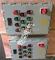 防爆按钮箱  就地防爆按钮操作箱铝合金材质
