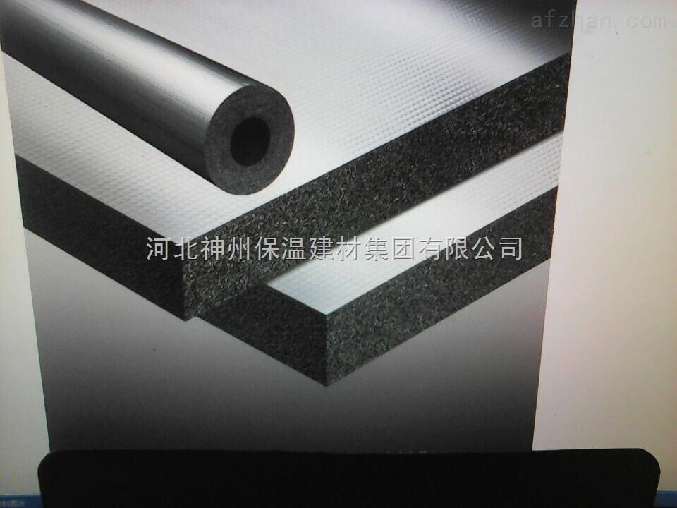 质量Z好的橡塑海绵管厂家图片规格