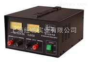 QJ1824-5A,QJ1824-10A 船用電源/通訊直流穩壓電源