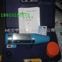 混凝土回弹仪   型号:ZSE11-HT-225B库号:M154740