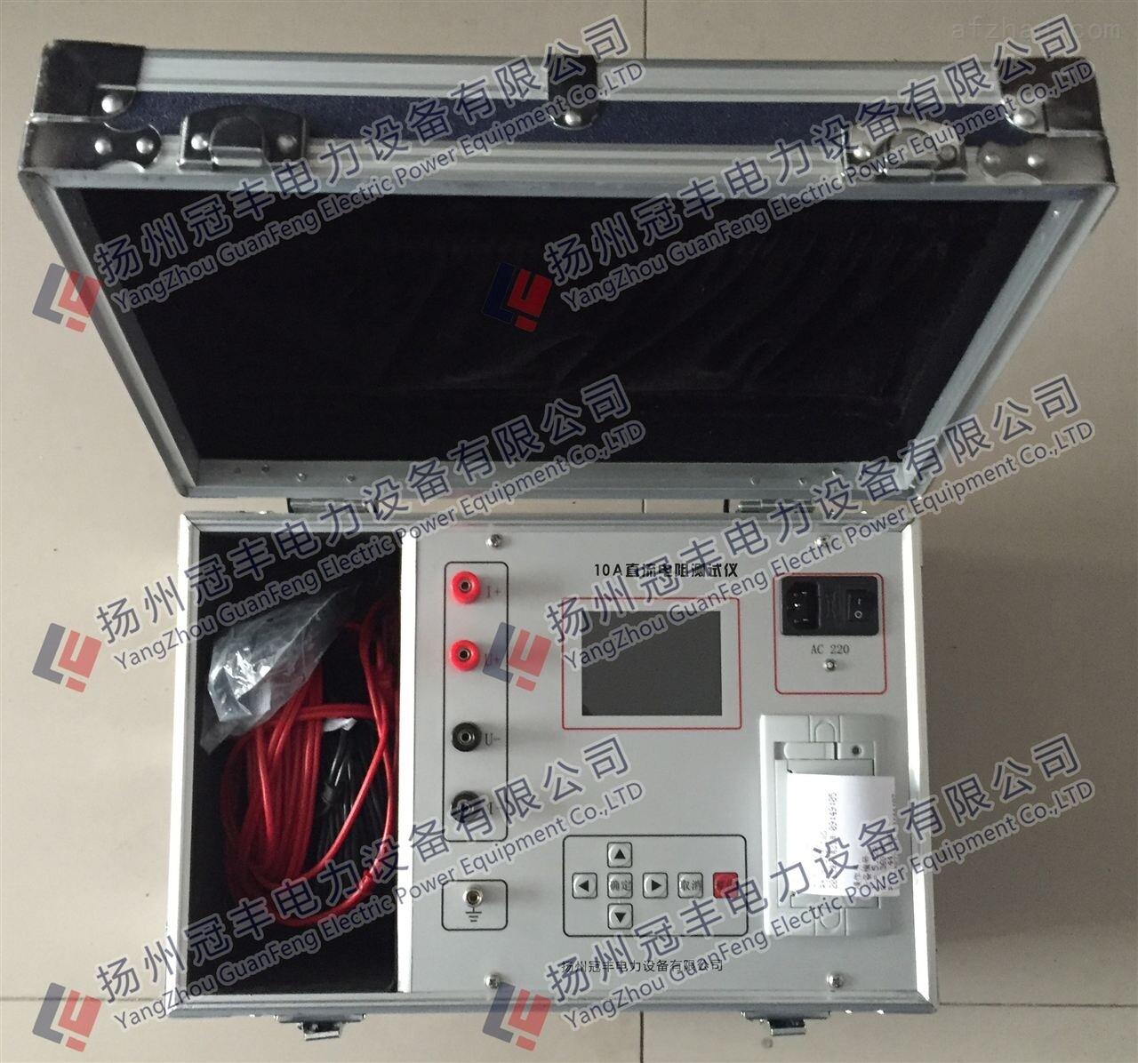 gf-2582变压器绕组直流电阻测试仪用途