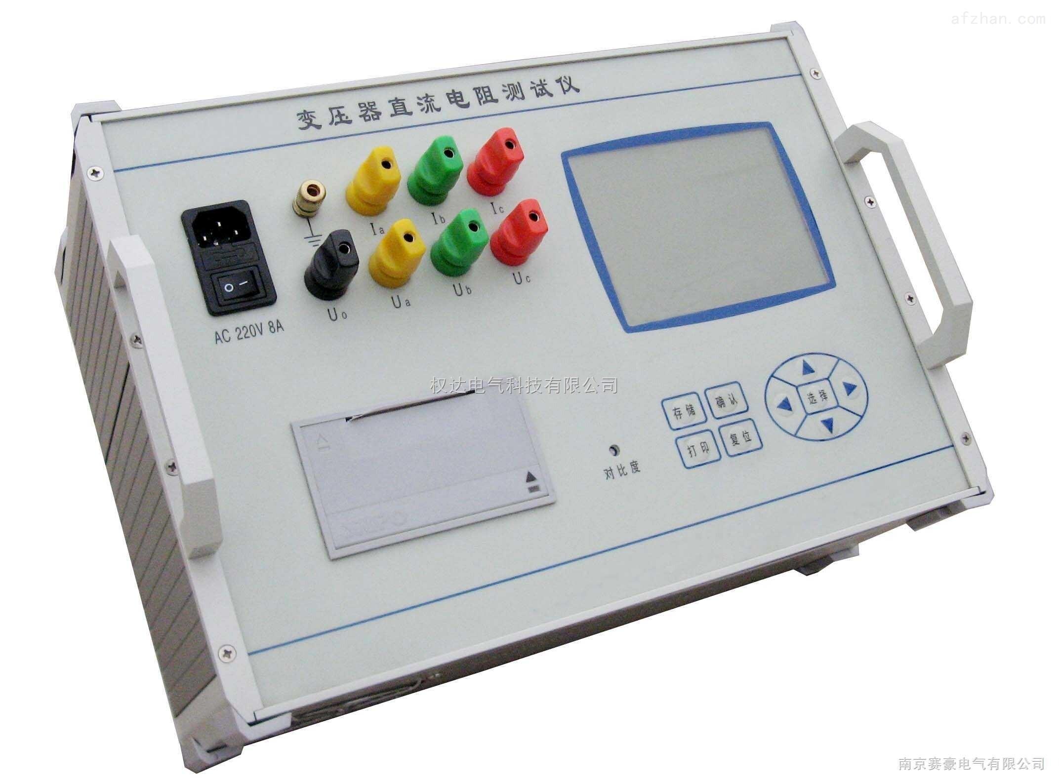 供应zgy变压器直流电阻测试仪厂家采用全新电源技术