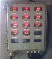 铸铝防爆仪表箱300*400