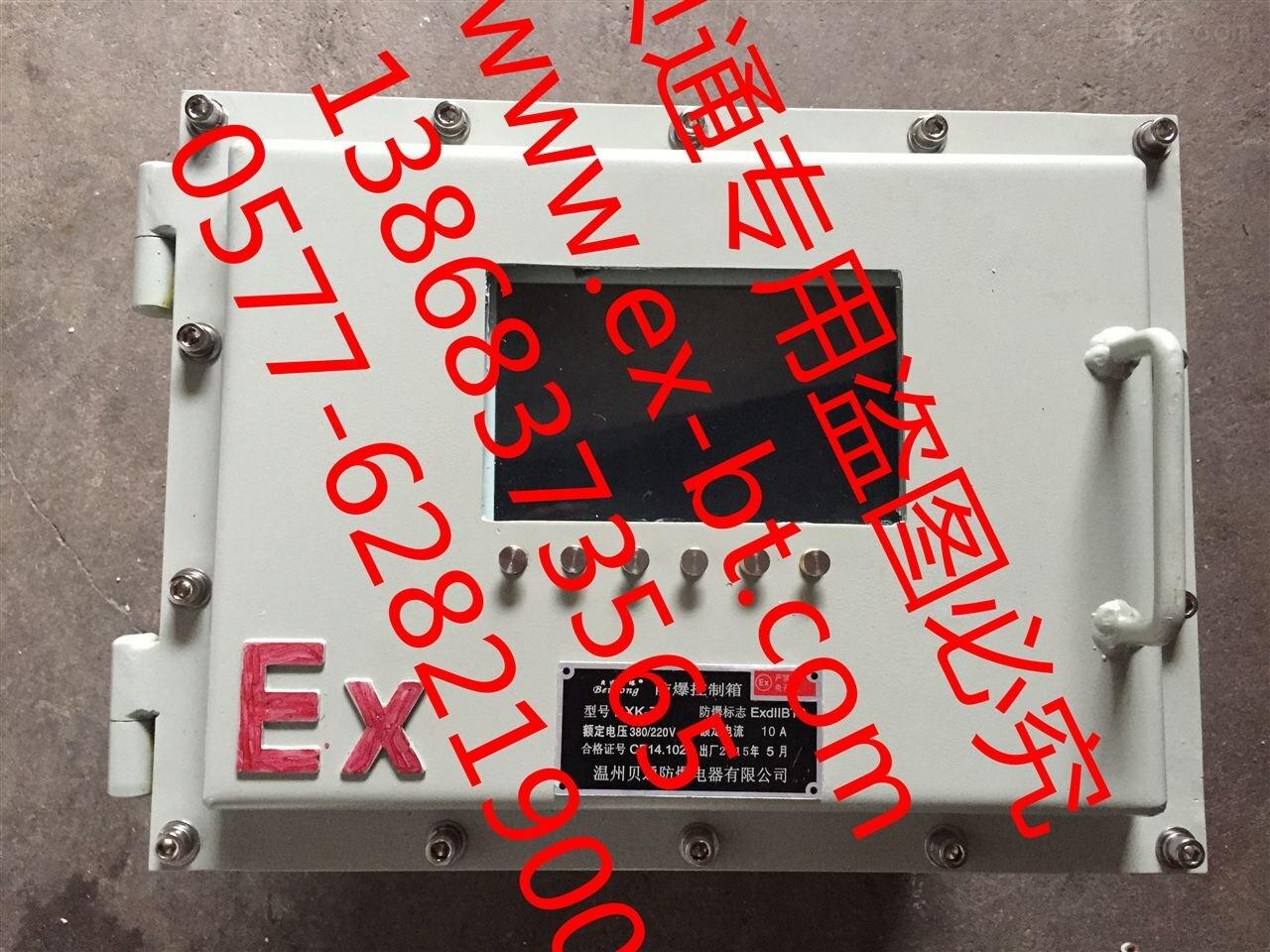 钢板焊接防爆仪表箱