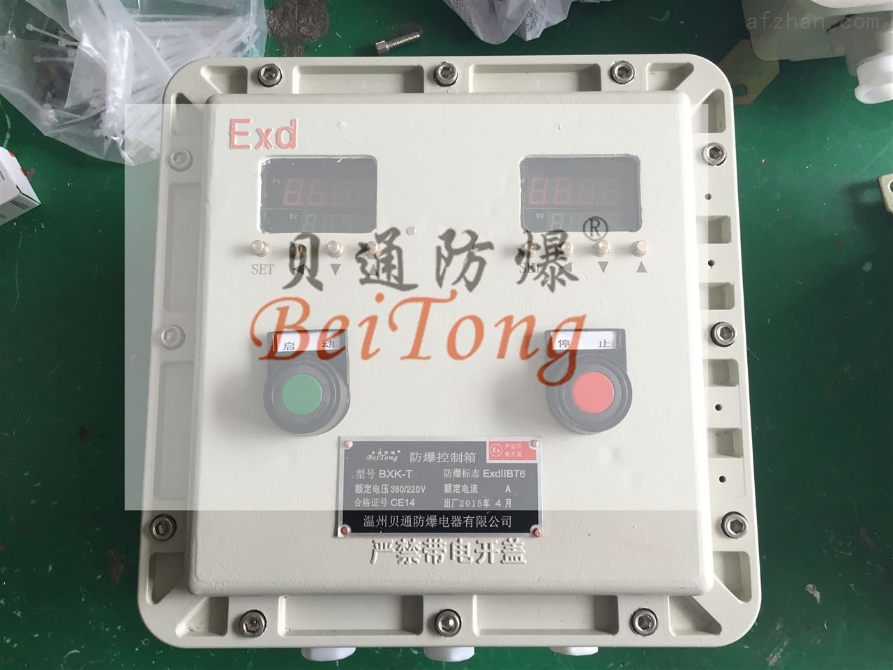 BXK-7/12寸触摸屏防爆显示箱