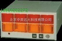 闪光信号报警器 型号:HL26-HLD-300B库号:M154944