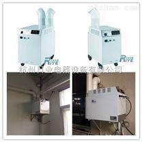 纺织厂房空气加湿机