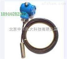 投入式静压液位计(缆线式) 型号:m183119库号:M183119