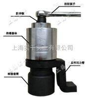 SGBZQ-15大扭矩加力扳手