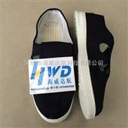 出口电子产品生产车间超大码防静电鞋老外参观用鞋