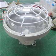 温州固泰供应BAY- 32吸顶式防爆环形荧光灯