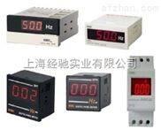 DHC3P-HZ,DHC6P-HZ,DHC7P-HZ,DHC8P-HZ 数字电源频率表