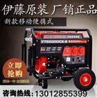 5kw电启动汽油发电机价格