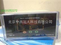 全自动水位仪(0-5米/10) 型号:HKD1-SKY-4库号:M258090