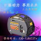 手提式1KW静音发电机价格