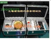 土壤腐蚀野外组合测试仪 型号:NT18TFY-2(SINTEK-12)库号:M302423