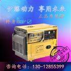 江西5KW三相柴油发电机价格